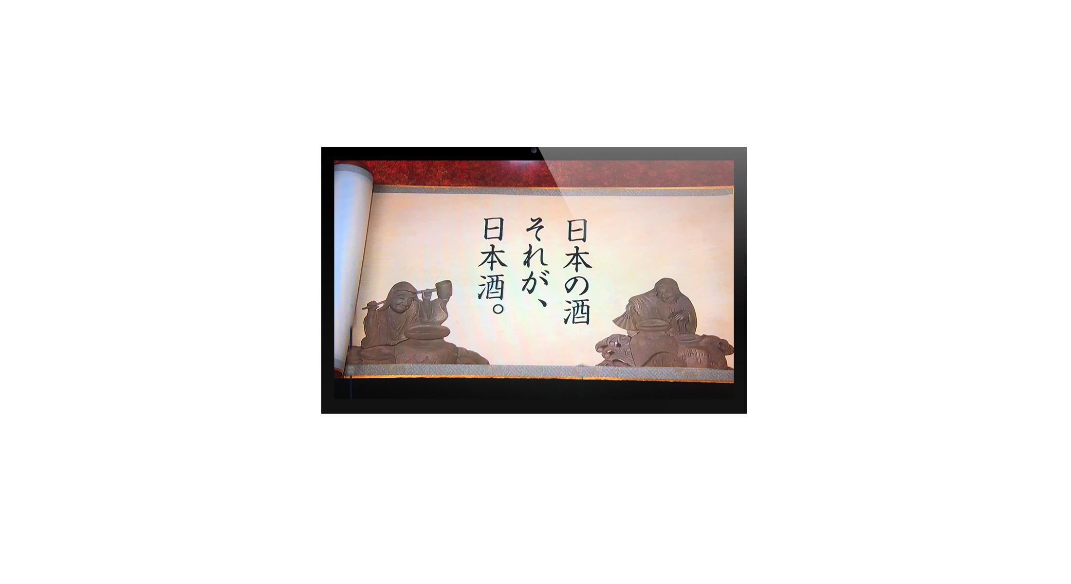 梅錦山川株式会社 工場見学PV