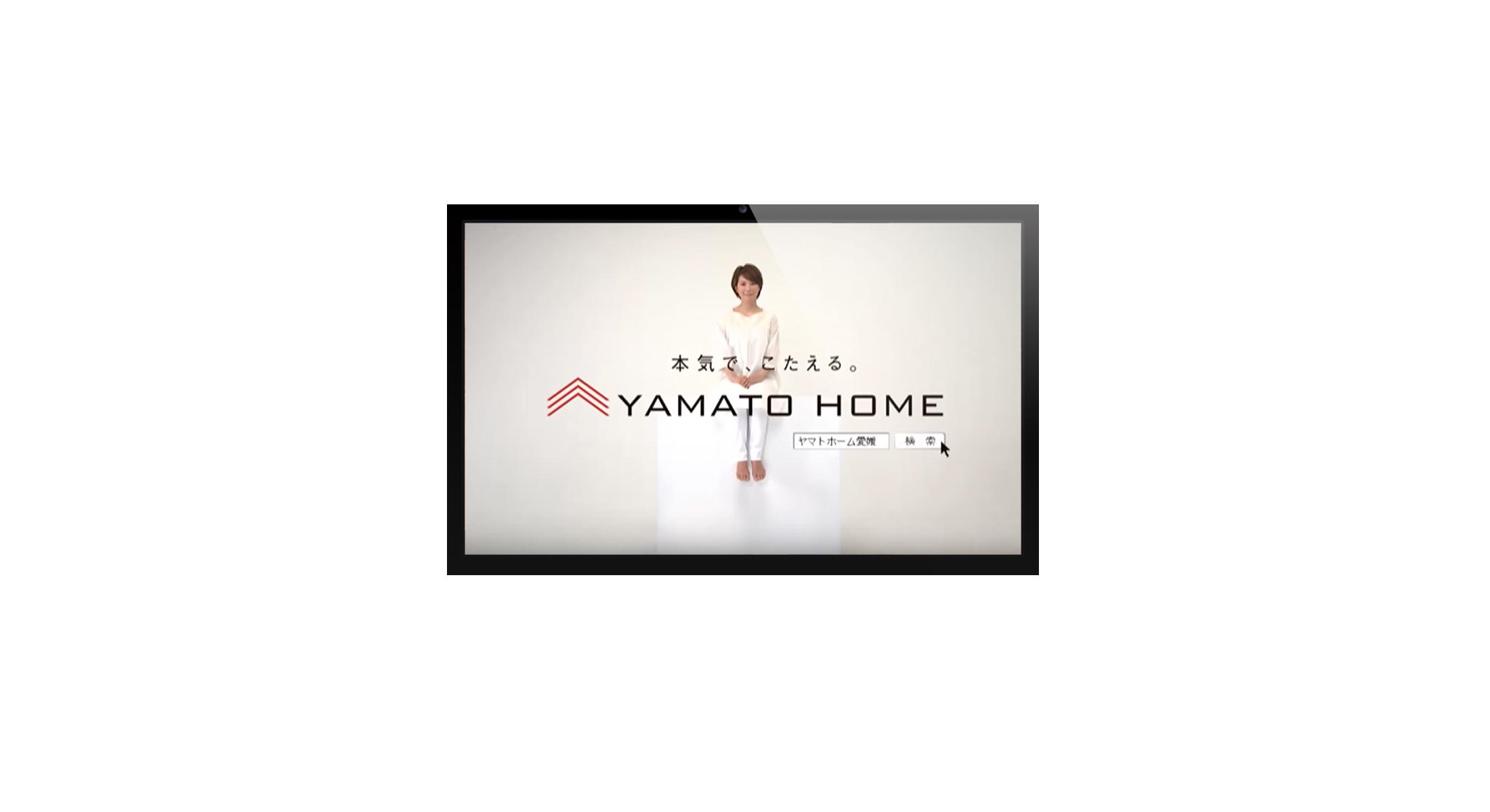 ヤマトホーム