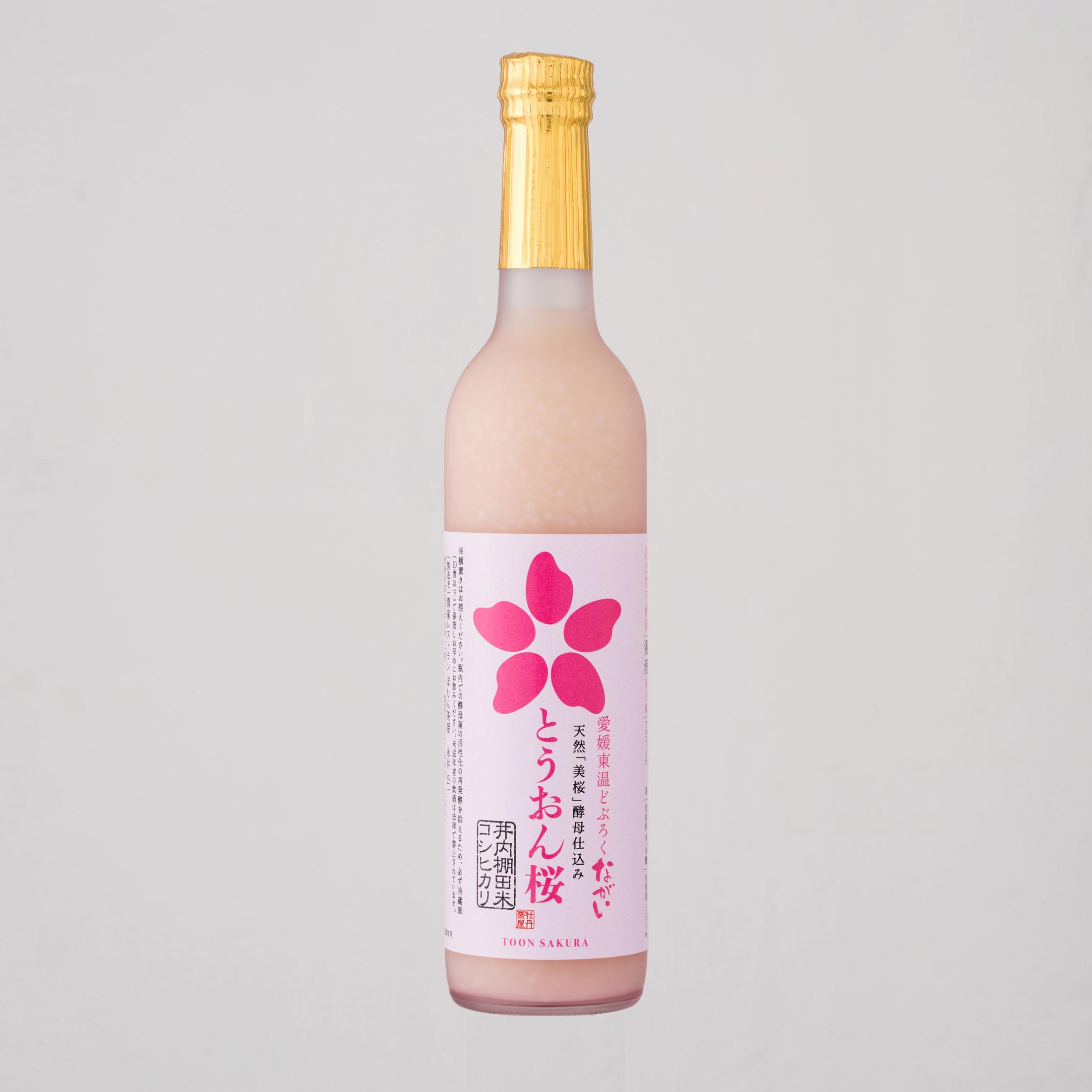 ぼたん茶屋「とうおん桜」
