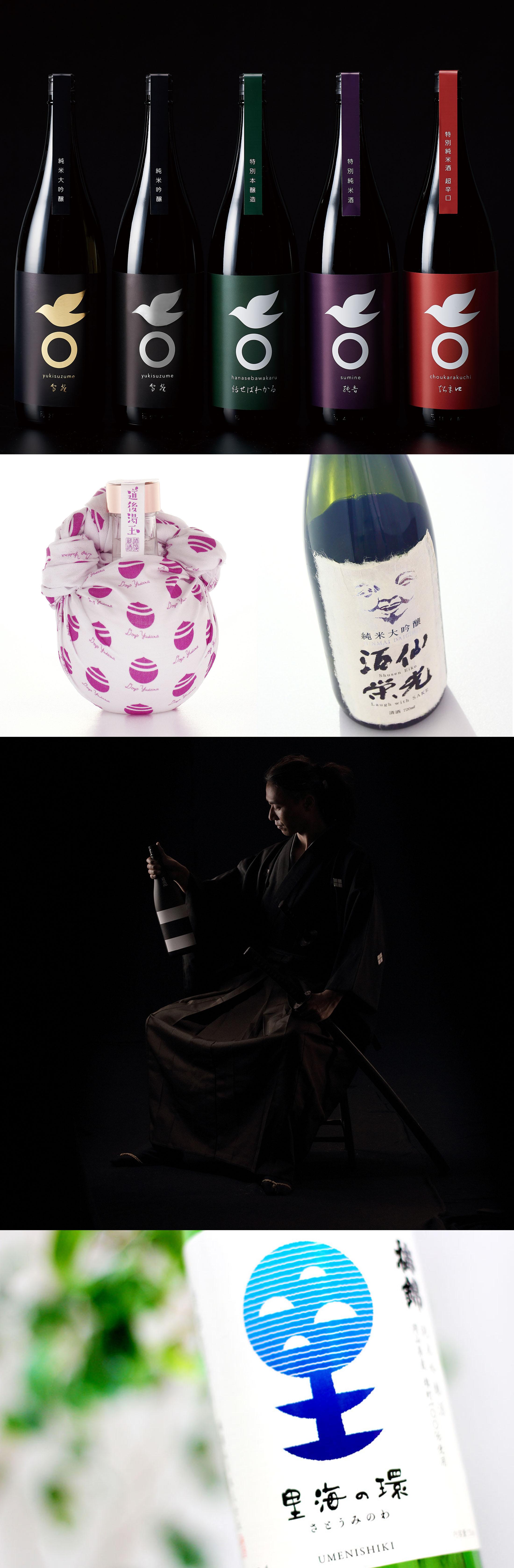 日本酒デザイン
